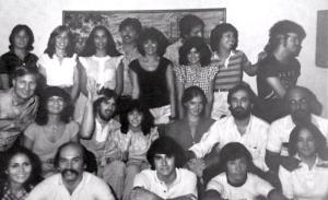 1984 First Cousins